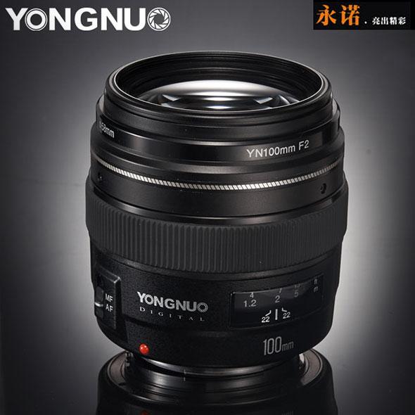 Yongnuo 100 mm f/2