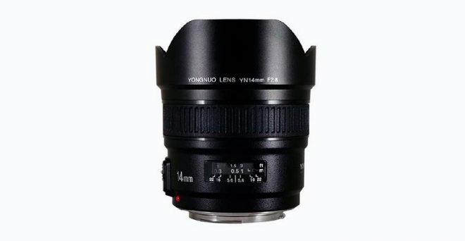 Yongnuo 14 mm f/2.8
