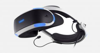 PlayStation VR nuevo modelo