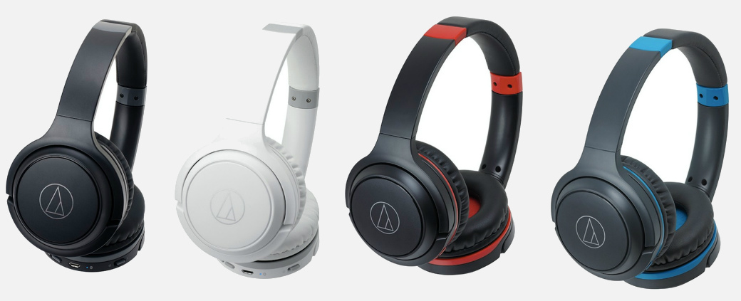 Audio-Technica ATH-S200BT CES 2018